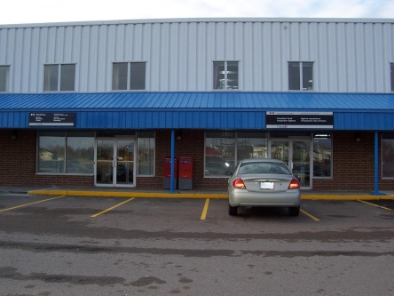 Building image of Port Hawkesbury Service Canada Centre at 811 Reeves Street in Port Hawkesbury