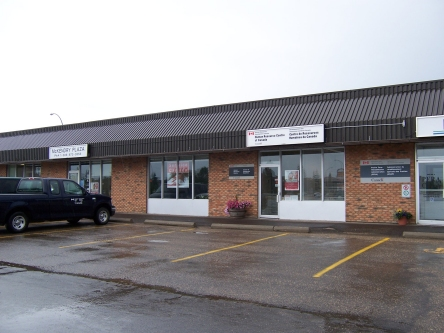 Building image ofMelfort Service Canada Centre at 104 McKendry Avenue West in Melfort